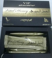 【マレーの謎の精力剤】Vital Honey 15g 1Box 12Packs
