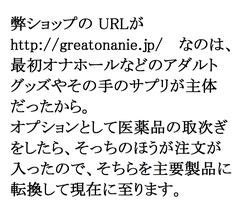 URLの由来