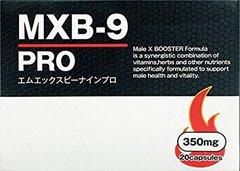 【高評価】MXB 9PRO 20錠【米国生まれの強力サプリ】