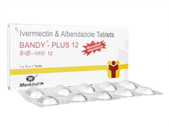 バンディプラス12(Bandy-Plus12) 1箱10錠【日本最安値】イベルメクチン