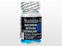 StaminaRX(スタミナRX男性用)1本30錠【国内最安】