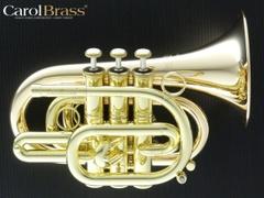 Carol Brass ポケットトランペット・ゴールドブラス・ラッカー