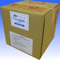 ハセッパー水 200ppm 10L