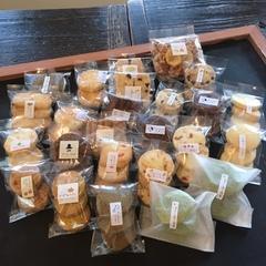 にんまりセットα(クッキー24袋)9月30日分