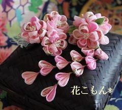 下がりクリップ&コームセット 桜ピンク