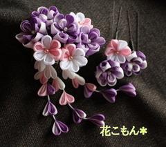 紫色のぼかし コーム・Uピンセット