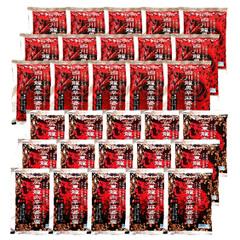 四川龍黒辛麻婆豆腐、広東龍赤辛麻婆豆腐 お得な組合せ30個セット(各15個)