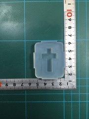 中「十字架」レジン用モールド