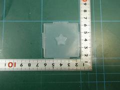 15「プレート穴あけ 星」レジン用モールド