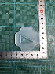 25「三角定規(直角三角形)」レジン用モールド