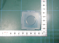 25「ミール皿」レジン用モールド