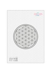 【B6(小)】2021年暦☆ハッピー☆エナジー遁甲盤手帳
