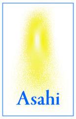 Asahiの最高レベルの能力伝授 約120分×2回のセッション合計約240分