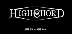 HIGH CHORD LOGO(1)ステッカー
