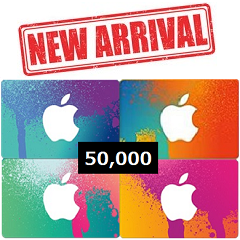 iTunesコード50,000円