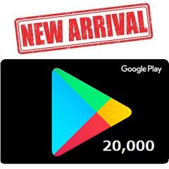 Google Playコード20,000円