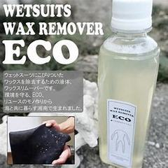 WETSUITS WAX REMOVER ECO