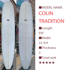 Colin Tradition k2028