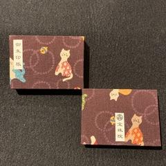 まめ御朱印帳-2(猫・紫)