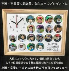 A4サイズオリジナルボード時計★卒園・卒業等の記念品や先生方へのプレゼントに!!