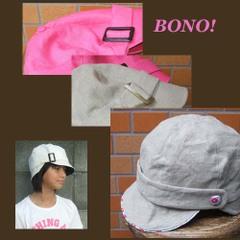 【紙・旧】BONO!パターンとガイド