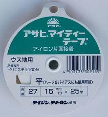 アサヒ マイティテープ25M巻 幅15ミリ