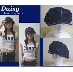 【紙:旧】Daisy 52~62サイズとガイドセット