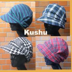 【紙:旧】Kushu パターンとガイド