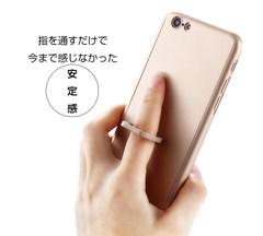 リング付全面フルカバー iPhone6/6Sケース