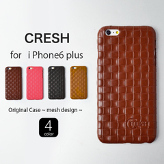 iPhone6 Plus  編み込みレザーケース