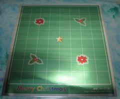クリスマスのラミバン9路盤(単品)