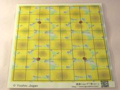 ひまわりのラミバン9路盤(単品)