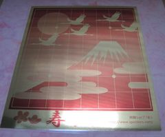 新春(寿) ラミバン9路盤(単品)