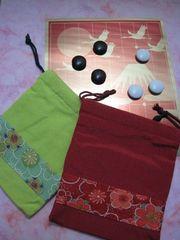 新春(寿)9路とプラ碁石のセット(巾着袋付)