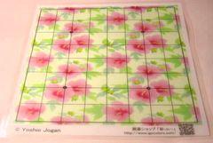 透かし木槿(むくげ)のラミバン9路盤(単品)