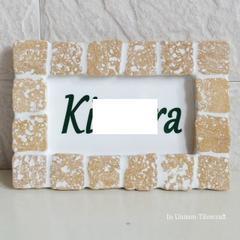 K様オーダー品 石タイルの表札