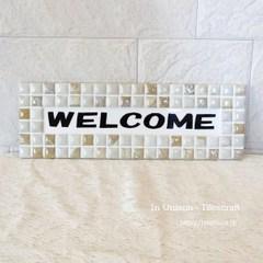 【受注販売】モザイクタイルのウェルカムボード ナチュラル 300×100