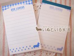 コーギーメモ帳【シルエット】 レターパッド40枚組