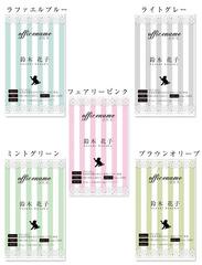 名刺100枚【キュート柄】 猫デザイン名刺