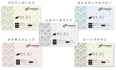 名刺100枚【エレガント柄】 猫デザイン名刺