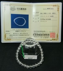 ダンビュライト・ブレスレット6mmAAA(メキシコ産)★宝石鑑別書付き★