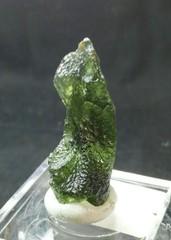 モルダバイト原石4,5G(チェコスロバキア産)