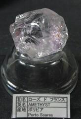 ローズ・ド・フランス(ピンクアメジスト)原石29,1G(ボリビア産)