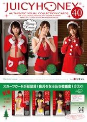 ◆予約◆ 12/16発売 送料無料 AVC ジューシーハニー VOL.40 1カートン/16ボックス