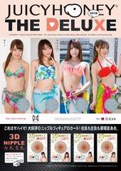 ◆予約◆ 8/26発売 送料無料 AVC ジューシーハニー THE DELUXE 2018 1カートン/12ボックス