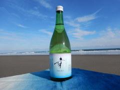 4月24日販売開始 大網白里 五百万石 自然派日本酒「二代目 幸(sachi)」720ml