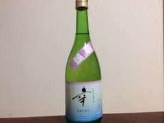 二代目「幸SACHI」を720㎖樽酒にしました!限定酒です!