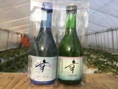 大網白里 五百万石 自然派日本酒「幸(sachi)」300ml飲み比べ