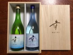 大網白里 五百万石 自然派日本酒「プレミアム 幸(sachi)」720ml飲み比べ