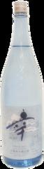 大網白里 五百万石 自然派日本酒「4代目 幸(sachi)」1800ml